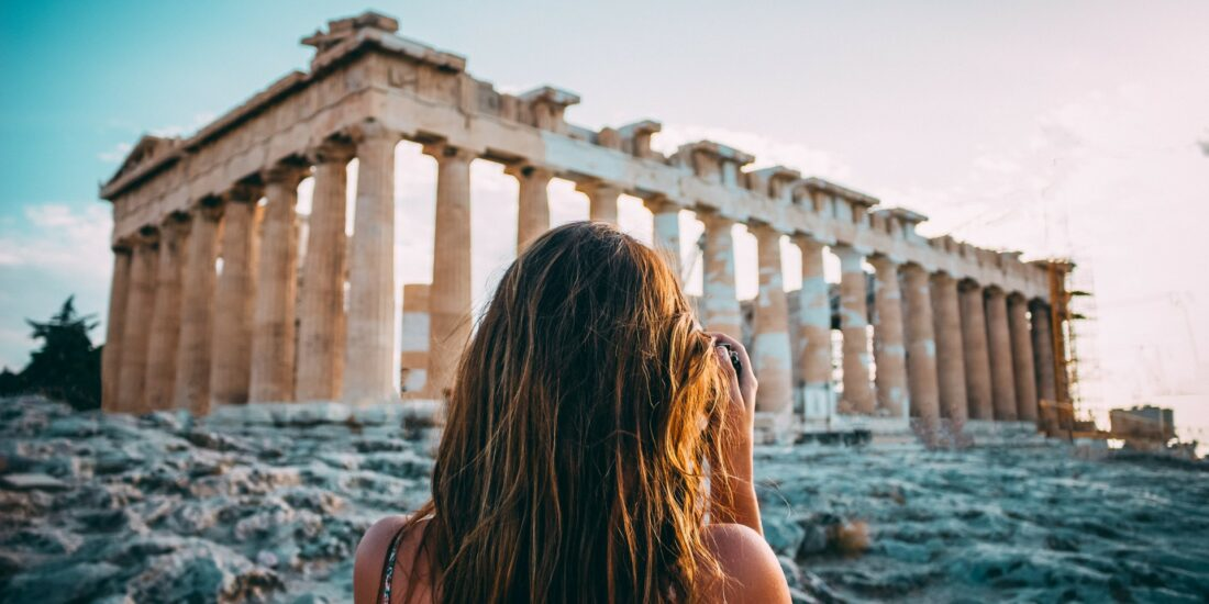 Reisgids Athene